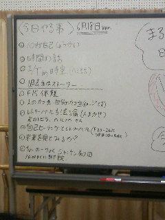 PA0_0282.JPG